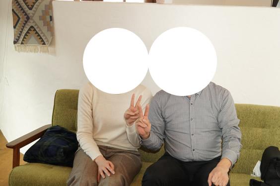 成婚報告|安城市|40代男性