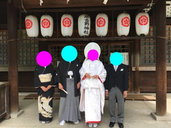 20180519結婚報告