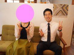 入会から7ヵ月で結婚相談所 成婚退会|高浜市 30代女性の事例